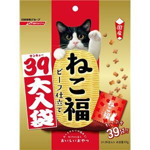 (まとめ) 日清ペットフード ねこ福 39大入り袋 ビーフ味 117g 【ペット用品】 【×12セット】
