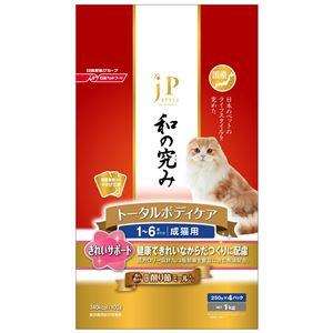 (まとめ) 日清ペットフード JP-CATトータルBCきれい成猫1kg 【ペット用品】 【×12セット】