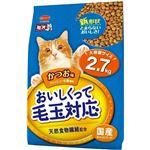 (まとめ) 日本ペットフード ミオおいしくって毛玉対応かつお味2.7kg 【猫用・フード】 【ペット用品】 【×5セット】