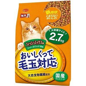 (まとめ) 日本ペットフード ミオおいしくって毛玉フィッシュM 2.7kg 【猫用・フード】 【ペット用品】 【×5セット】