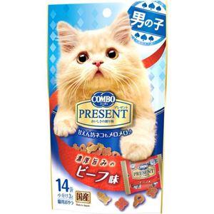 (まとめ) 日本ペットフード コンボPおやつ男の子ビーフ 42g 【ペット用品】 【×30セット】