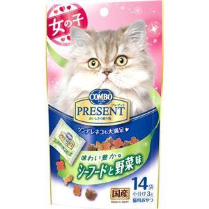 (まとめ) 日本ペットフード コンボPおやつ女の子シーフード野菜 42g 【ペット用品】 【×30セット】