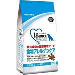 アースバイオケミカル FCダイエタリケア食物アレルゲン800g 【犬用・フード】 【ペット用品】