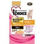 アースバイオケミカル ファーストチョイス子ねこチキン1.6kg 【猫用・フード】 【ペット用品】