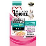アースバイオケミカル ファーストC成猫下部尿路チキン1.5kg 【猫用・フード】 【ペット用品】