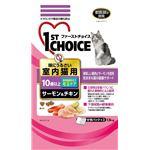 アースバイオケミカル FC高齢猫室内サーモン&チキン1.6kg 【猫用・フード】 【ペット用品】