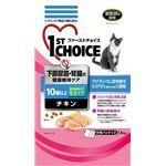 アースバイオケミカル FC高齢猫下部尿路・腎臓1.5kg 【猫用・フード】 【ペット用品】