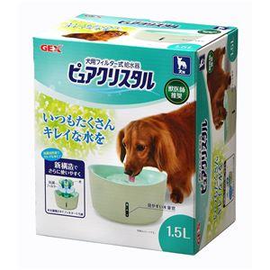ジェックス株式会社 ピュアクリスタル 1.5L 犬用 【ペット用品】 - 拡大画像