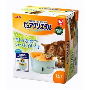 ジェックス株式会社ピュアクリスタル1.5L猫用【ペット用品】