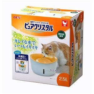 ジェックス株式会社 ピュアクリスタル 2.5L 猫用・複数飼育用 【ペット用品】 - 拡大画像