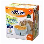 ジェックス株式会社 ピュアクリスタル 2.5L 猫用・複数飼育用 【ペット用品】