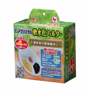 ジェックス株式会社ピュアクリスタル軟水化フィルター4P猫用【猫用・フード】【ペット用品】