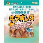 ドギーマンハヤシ 無添加良品 牛アキレス 200g 【犬用・フード】 【ペット用品】