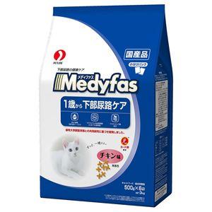 ペットライン メディファス 1歳から チキン味 3kg 【ペット用品】