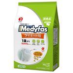 ペットライン メディファスダイエット1歳から2.7kg 【ペット用品】