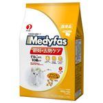 ペットライン メディファス 避妊去勢ケア 2.7kg 【ペット用品】