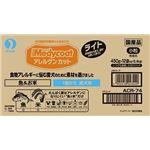 ペットライン アレルゲンカット魚米ライト成犬5.4kg 【犬用・フード】 【ペット用品】