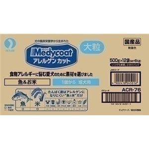 ペットライン アレルゲンカット魚&お米成犬用大粒6kg 【犬用・フード】 【ペット用品】