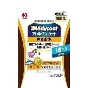 ペットライン アレルゲンカット 魚&お米 成犬用1kg 【犬用・フード】 【ペット用品】