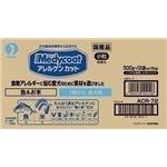 ペットライン アレルゲンカット 魚&お米 成犬用6kg 【犬用・フード】 【ペット用品】