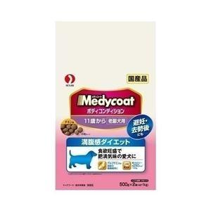 ペットライン メディコートBC満腹感 老齢犬1kg 【犬用・フード】 【ペット用品】