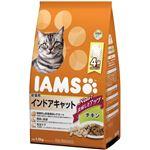 マースジャパンリミテッド アイムス 成猫インドアキャットチキン1.5k 【ペット用品】