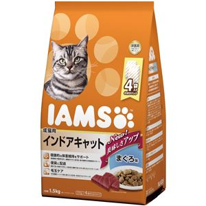 マースジャパンリミテッド アイムス 成猫インドアキャットマグロ1.5 【ペット用品】