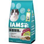 マースジャパンリミテッド アイムス 成猫体重管理チキン1.5kg 【ペット用品】