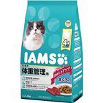 マースジャパンリミテッド アイムス 成猫体重管理マグロ1.5kg 【ペット用品】