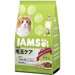 マースジャパンリミテッド アイムス 成猫毛玉ケアチキン1.5kg 【ペット用品】