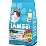 マースジャパンリミテッド アイムス 成猫下部尿路チキン1.5kg 【ペット用品】