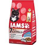 マースジャパンリミテッド アイムス 7歳猫インドアフィッシュ1.5Kg 【ペット用品】