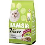 マースジャパンリミテッド アイムス 7歳猫毛玉チキン1.5kg 【ペット用品】