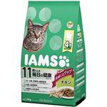マースジャパンリミテッド アイムス 11歳猫チキン1.5kg 【ペット用品】