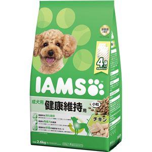 マースジャパンリミテッド アイムス成犬健康維持チキン小粒2.6kg 【ペット用品】 - 拡大画像