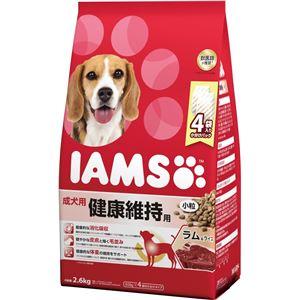 マースジャパンリミテッド アイムス成犬健康維持ラムライス小粒2.6kg 【ペット用品】 - 拡大画像