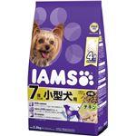 マースジャパンリミテッド アイムス 小型犬7歳チキン小粒2.3kg 【ペット用品】の画像