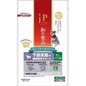 日清ペットフード JP-DOG SH下部尿路シニア犬700g 【犬用・フード】 【ペット用品】 - 拡大画像