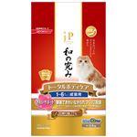 日清ペットフード JP-CAT TBCきれい成猫2.5kg 【ペット用品】