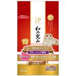 日清ペットフード JP-CATTBCきれい11歳2.5kg 【ペット用品】の画像