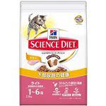 日本ヒルズ・コルゲート SD ライト チキン肥満傾向成猫用2.8Kg(猫用・フード)【ペット用品】