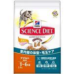 日本ヒルズ・コルゲート SD IDC アダルト チキン成猫用2.8Kg(猫用・フード)【ペット用品】