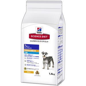 日本ヒルズ・コルゲート SDシニアライト小粒 高齢犬用1.4kg(ドッグフード)【ペット用品】