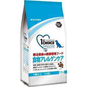 アースバイオケミカル FCダイエタリケア食物アレルゲン2.4K(ドッグフード)【ペット用品】