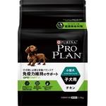 プロプラン超小型犬・小型犬子犬用2.5kg(ドッグフード)【ペット用品】