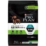 プロプラン超小型犬・小型犬子犬用7kg(ドッグフード)【ペット用品】