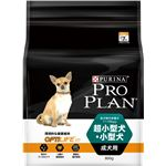 プロプラン超小型犬・小型犬成犬用800g(ドッグフード)【ペット用品】