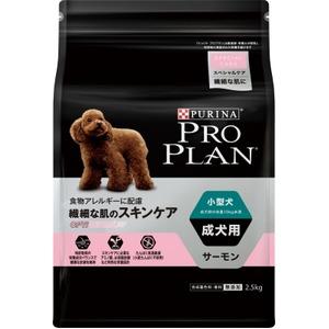 プロプラン超小型成犬繊細な肌に2.5kg(ドッグフード)【ペット用品】