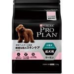 プロプラン超小型成犬 繊細な肌に 2.5kg(ドッグフード)【ペット用品】