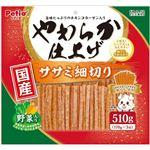 ペティオ 国産やわらか仕上ササミ細切り野菜510g【ペット用品】
